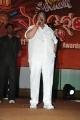 Dasari Narayana Rao @ Santosham 11th Anniversary Awards 2013 Function Stills