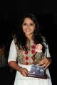 Sanusha @ Santosham 12th Anniversary Awards 2014 Function Photos