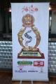 Santosham 12th Anniversary Curten Raiser Function Stills