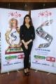 Pranitha Subhash @ Santosham 12th Anniversary Curten Raiser Function Stills