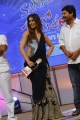 Actress Ileana @ Santosham 13th Anniversary Awards 2015 Function Stills