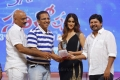 Ileana @ Santosham 13th Anniversary Awards 2015 Function Stills
