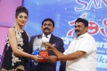 Pranitha @ Santosham 13th Anniversary Awards 2015 Function Stills