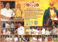 Directors @ 13th Anniversary Santosham Awards 2015 Brouchers Photos