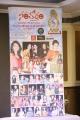 Santosham Awards 2017 Curtain Raiser Press Meet Stills