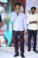 Suresh Kondeti @ Santosham Awards 2017 Curtain Raiser Press Meet Stills