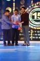 Allu Aravind, Boyapati Srinu, Naga Chaitanya @ Santosham South India Film Awards 2017 (15th Anniversary) Photos