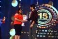 Vidyullekha Raman, Naga Chaitanya @ Santosham South India Film Awards 2017 (15th Anniversary) Photos