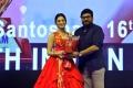 Actress Tamanna, Chiranjeevi @ 16th Anniversary Santosham South Indian Film Awards 2018 Photos