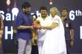 Chiranjeevi, S Janaki @ Santosham South Indian Film Awards 2018 Photos