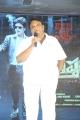 Saptagiri LLB Teaser Launch Stills