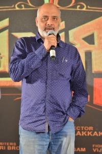Ramajogayya Sastry @ Sapthagiri LLB Movie Pre Release Photos