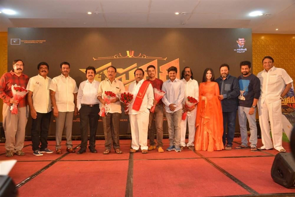 Saptagiri LLB Movie Pre Release Photos