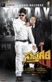 Actor Saptagiri in Sapthagiri LLB Movie Release Today Posters