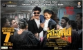 Sapthagiri LLB Movie Release Today Posters