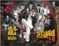 Sapthagiri LLB Movie Release Today Wallpapers