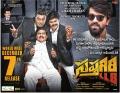 Sapthagiri LLB Movie Release Wallpapers