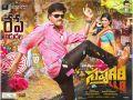 Actor Saptagiri in Sapthagiri LLB Movie Releasing Tomorrow Posters