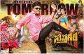 Hero Saptagiri in Sapthagiri LLB Movie Releasing Tomorrow Posters