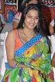Surekha Vani at Saradaga Ammaitho Audio Release Photos
