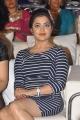 Actress Nisha Agarwal at Saradaga Ammaitho Audio Release Photos