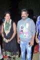 Suchithra, Chandrabose at Saradaga Ammaitho Audio Release Photos