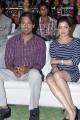 Saradaga Ammai Tho Audio Release Photos