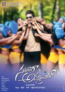Actor Varun Sandesh in Saradaga Ammayitho Movie Posters