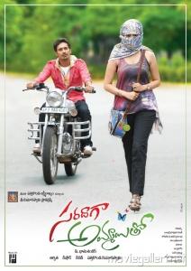 Varun Sandesh, Nisha Agarwal in Saradaga Ammayitho Movie Posters