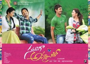 Charmi, Varun Sandesh, Nisha Agarwal in Saradaga Ammayitho Movie Wallpapers