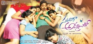 Varun Sandesh, Nisha Agarwal in Saradaga Ammayitho Movie Wallpapers