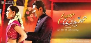 Nisha Agarwal, Varun Sandesh in Saradaga Ammayitho Movie Wallpapers