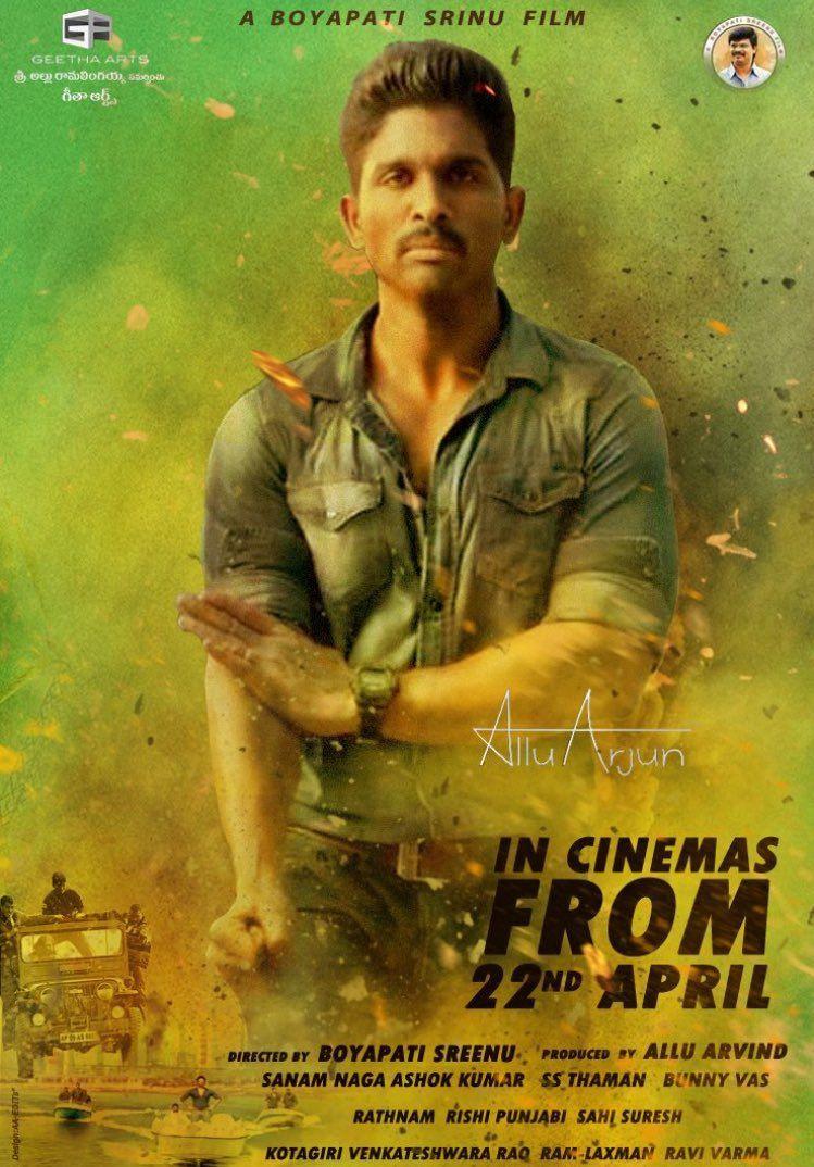 picture 1023752 allu arjuns sarrainodu movie release
