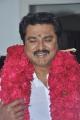 Actor Sarathkumar 59th Birthday Celebration Photos