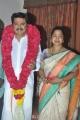 Actress Radhika @ Sarath Kumar 59th Birthday Celebration Photos