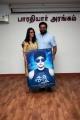 Varalakshmi, Sarathkumar Appreciated Shakthi Movie Team Photos