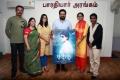 Actor Sarathkumar Appreciated Shakthi Movie Team Photos