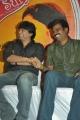Prashanth, PT.Selvakumar @ Saravanan Engira Surya Audio Launch Stills