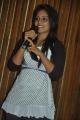 Actress @ Saravanan Engira Surya Movie Audio Launch Stills