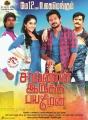 Soori, Udhayanidhi Stalin, Regina Cassandra, Chaams in Saravanan Irukka Bayamaen Movie Release Posters