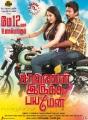 Regina Cassandra, Udhayanidhi Stalin in Saravanan Irukka Bayamaen Movie Release Posters