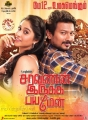 Regina, Udhayanidhi Stalin in Saravanan Irukka Bayamaen Movie Release Posters