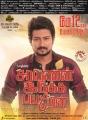 Udhayanidhi Stalin in Saravanan Irukka Bayamaen Movie Release Posters