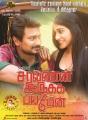 Udhayanidhi Stalin, Regina Cassandra in Saravanan Irukka Bayamaen Movie Release Posters