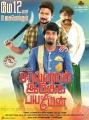 Udhayanidhi Stalin, Sorri, Mansoor Ali Khan in Saravanan Irukka Bayamaen Movie Release Posters