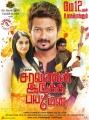 Regina Cassandra, Udhayanidhi Stalin, Soori in Saravanan Irukka Bayamaen Movie Release Posters