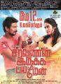 Udhayanidhi Stalin, Regina in Saravanan Irukka Bayamaen Movie Release Posters