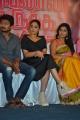 Udhayanidhi Stalin, Regina Cassandra, Srushti Dange @ Saravanan Irukka Bayamaen Press Meet Stills