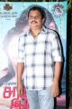 Director Ezhil @ Saravanan Irukka Bayamaen Press Meet Stills