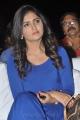 Telugu Actress Sarayu Photos at Park Audio Launch